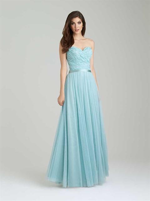 Bridesmaid Dresses | Wedding Dresses | Toledo |Atlas Bridal Shop